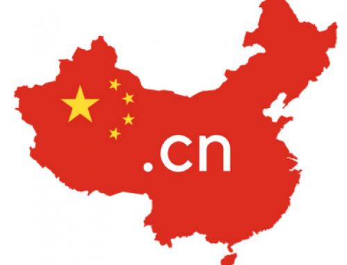China: What domain space do big companies prefer?